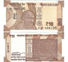 Индия 10 рупий 2018