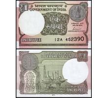 Индия 1 рупия 2017