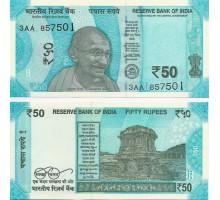 Индия 50 рупий 2017