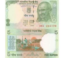 Индия 5 рупии 2002-2010