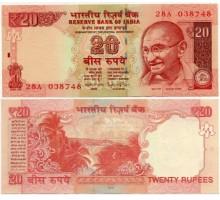 Индия 20 рупий 2013-2014