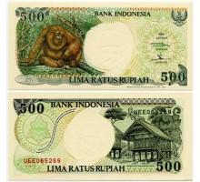 Индонезия 500 рупий 1992-1994