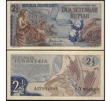 Индонезия 2 1/2 рупии 1961
