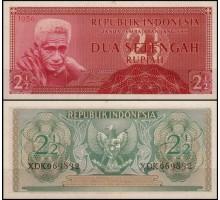 Индонезия 2 1/2 рупии 1956