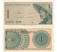 Индонезия 1 сен 1964