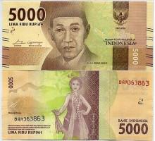 Индонезия 5000 рупий 2016-2017