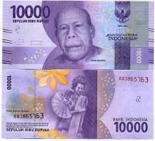 Индонезия 10000 рупии 2016-2017