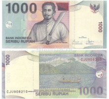 Индонезия 1000 рупий 2009-2013