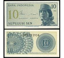 Индонезия 10 Сен 1964