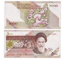 Иран 5000 риалов 1993
