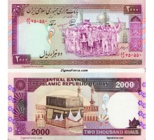 Иран 2000 риалов 1986