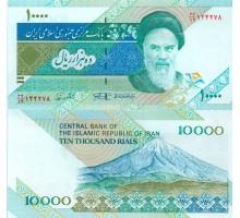 Иран 10000 риалов 1992-2006