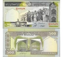 Иран 500 Риалов 2003-09