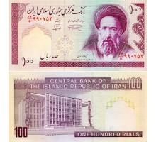 Иран 100 риалов 1985-2005
