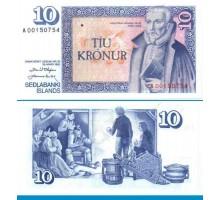 Исландия 10 крон 1961