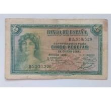 Испания 5 песет 1935