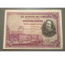 Испания 50 песет 1928