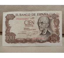 Испания 100 песет 1970