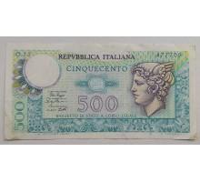 Италия 500 лир 1979