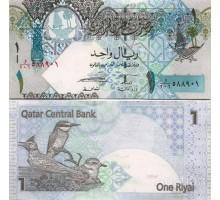 Катар 1 риал 2008-2015