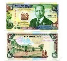 Кения 10 шиллингов 1993