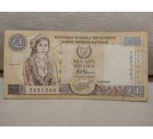 Кипр 1 фунт 1997