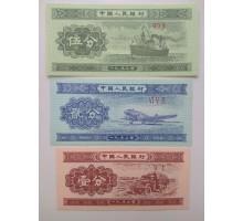 Китай 1953. 1, 2 и 5 фень. Набор 3 банкноты