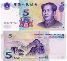 Китай 5 юаней 2005