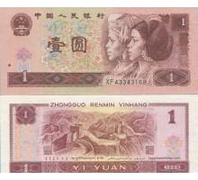 Китай 1 юань 1996