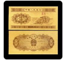 Китай 1 фень 1953