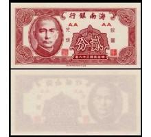 Китай Хайнань 2 цента 1949
