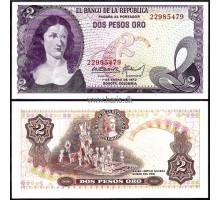 Колумбия 2 песо 1973