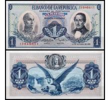 Колумбия 1 песо 1959