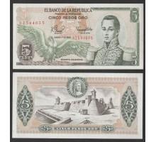 Колумбия 5 песо 1975