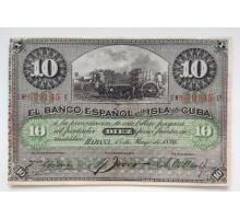 Куба 10 песо 1896