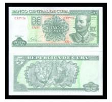 Куба 5 песо 2014