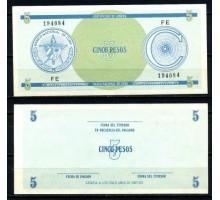 Куба 5 песо 1985 C