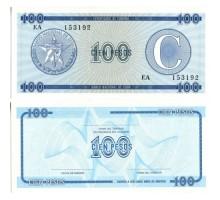 Куба 100 песо 1985 C