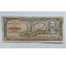 Куба 10 песо 1958