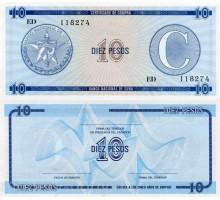 Куба 10 песо 1985 C