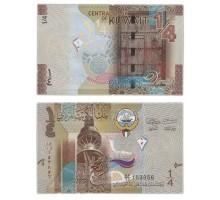 Кувейт 1/4 динара 2014