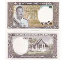 Лаос 20 кип 1963