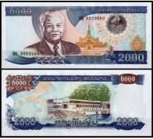Лаос 2000 кип 2003