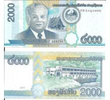 Лаос 2000 кип 2011