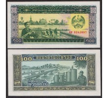 Лаос 100 кип 1979