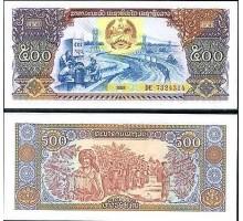 Лаос 500 Кип 1988