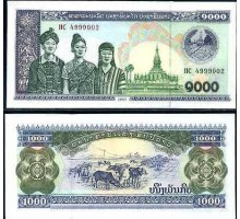 Лаос 1000 Кип 2003