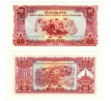Лаос 10 кип 1975