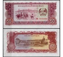 Лаос 50 кип 1979