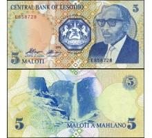 Лесото 5 малоти 1989